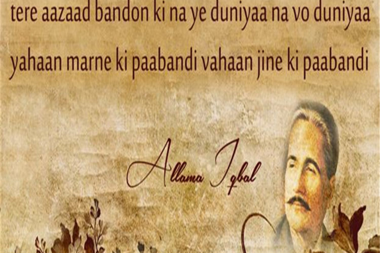 Allama Iqbal's poetry and books – source of inspiration for Muslims, Muslim poet, philosopher, and a politician,