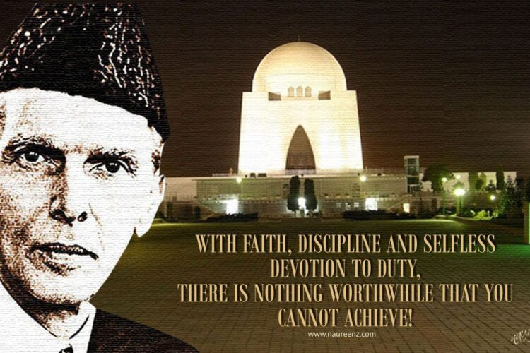 Independence Day of Pakistan, It commemorates the day when Pakistan achieved independence and was declared a sovereign state following the end of the British Raj in 1947