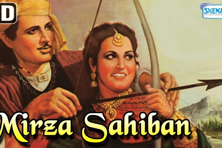 Mirza Sahiba, one of the five popular tragic romances of Punjab