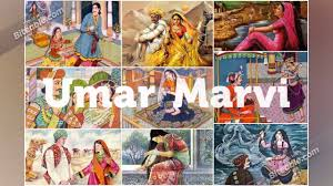 Umer Marvi, about a village girl Marvi Maraich, who resists the overtures of a powerful King and the temptation to live in the palace as a queen, preferring to be in simple rural environment with her own village folk.