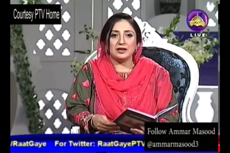 Ambreen Salahuddin, Pakistani poet and author. She is the granddaughter of Muhammad Munawwar Mirza.