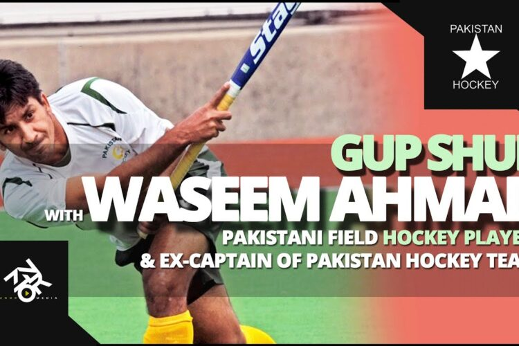 Waseem Ahmed, Pakistani field hockey player and ex-captain of Pakistan Hockey Team.
