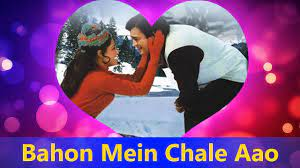 Bahon Mein Chalay-Anamika, Sung by Lata Mangeshkar, the song has innocent picturization on sensual lyrics and an unbeaten melody.