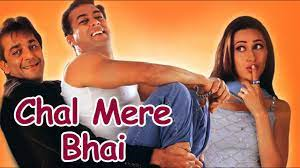 Chal mere bhai, Vicky, a businessman, loves his younger brother, Prem, who spends his time chasing women. The family thinks Sapna is fit to be Vicky's wife, but she is already in love with Prem.
