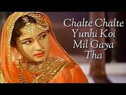 Chalte Chalte Yunhi Koi, is a timeless mujra song that gives a new meaning to all mujra songs of Indian cinema made ever.
