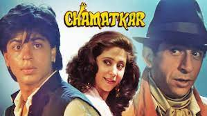 Chamatkar 1992, Village teacher Sunder feels betrayed and lost in the city.
