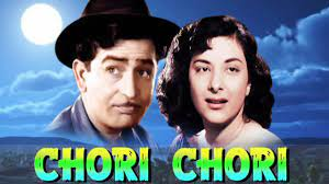 Chori Chori, When her father disapproves of her relationship with Sumankumar, Kammo runs away to be with him.