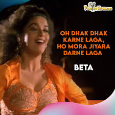 Dhak Dhak-Beta, The song has everything to seduce the audience right from the lyrics, picturization, and composition
