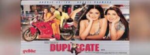 Duplicate, Manu, a criminal, finds his doppelganger in a budding chef, Bablu, and uses this fact to his advantage.