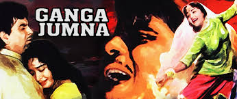 Ganga Jamuna, After Ganga and Jumna's mother passes away, Ganga works for her ex-employer while Jumna goes to the city to become a police officer.
