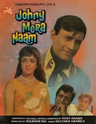 Husn Ke Lakhon Rang Johnny Mera Naam, song by Asha Bhosle