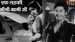 Ik larki bheegi bhaagi se, lyrics from the movie Chalti Ka Naam Gaadi is sung by Kishore Kumar, its music is composed by S D Burman
