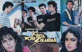 Jo jeeta Wohi Sikander 1992, Sanjay, a carefree young man, experiences mental and physical transformation to compete in an inter-collegiate bicycle race after his elder brother is unable to participate due to an injury.