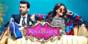 Khoobsurat, Milli, a quirky physiotherapist, works for a royal family, but their cold demeanour troubles her.