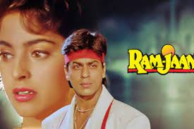Raam Jaane, Ram Jaane, an orphan, grows up to be a criminal. His social worker friend tries to reform him but Ram is keener to win over his childhood love, Bela, than turning over a new leaf.