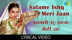 Salaam-e-Ishq Meri Jaan, is one of the best mujra songs from Indian films that also present a true actress with grace and poise.