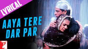 Tere Dar Pe Aya Deewana-Veer Zara, is a hit qawwali song from 2005's blockbuster film Veer Zaara.