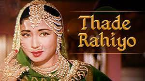 Thaade rahiyo, The legendary actress Meena Kumara does the best Kathak and treats to eyes of a devoted admirer.
