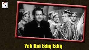 Yeh Ishq Ishq Hai-Barsaat Ki Raat, is a great combination of brilliant but complex lyrics by Sahir Ludhianvi and Roshan's music composition.
